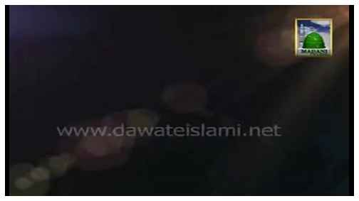 Ashra-e-Rahmat(Mp) - Aftari Karana