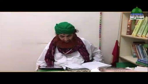 عارف حسین عطاری سے انکی والدہ کے انتقال پر امیرِ اہلسنت دامت برکاتہم العالیہ کی تعزیت