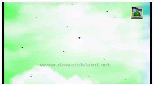 Madani Guldasta(18) - Dawat e Islami K Madani Mahol Ki Barakaat
