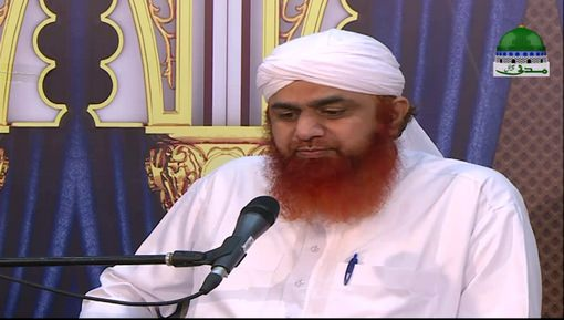 سیدنا عمر بن عبدالعزیز رضی اللہ تعالیٰ عنہ کا دورِ خلافت
