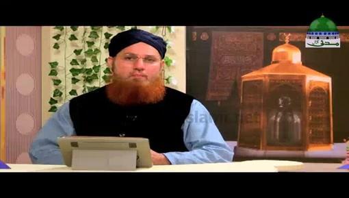 The Method Of Performing Tawaf