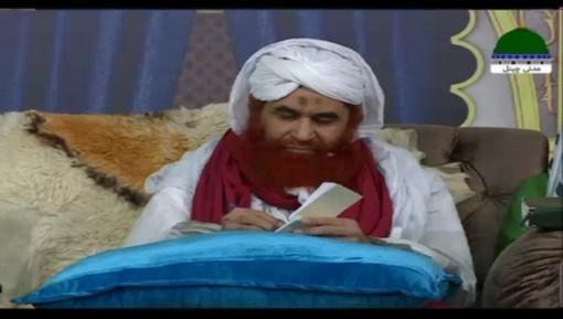 یعقوب عطاری کے انتقال پر امیرِ اہلسنت دامت برکاتہم العالیہ کی تعزیت