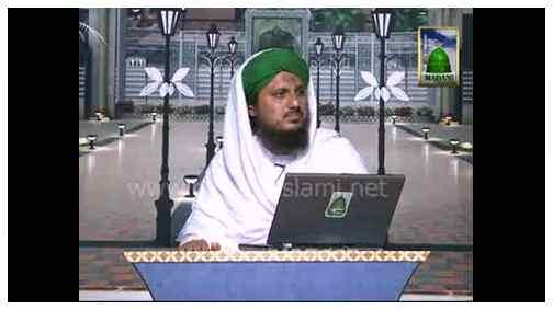 Dar-ul-Ifta Ahlesunnat(Ep:02) - Ramzan Aur Roza