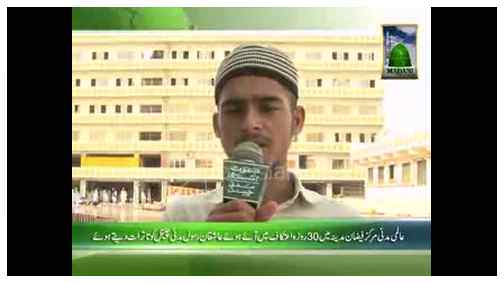 Madani Khabrain Urdu - 21 July 2012