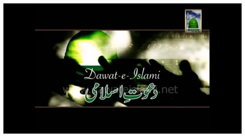 Introduction of Dawateislami (Urdu with English Subtitle)