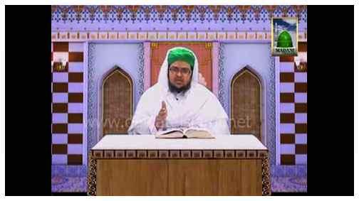 Pyare Aaqa Ke Pyare Akhlaq(Ep:04) - Huzoor ki Shan e Afu O Karam Or Hilm O Sabr
