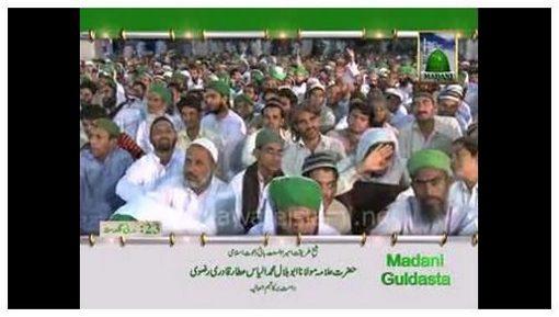 Madani Guldasta (23) - Qabar Kay Dabanay Say Hifazat Aur Pulsirat Par Rahat
