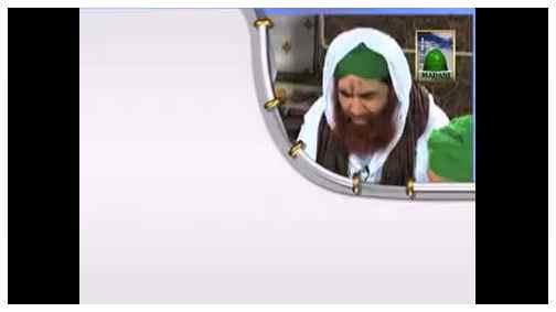 Madani Guldasta (32) - Zikr Ki Aqsam Aur Har Luqmay Par Zikrullah