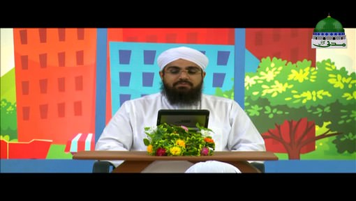 Seerat e Ahle Bait Ep 05 - Seerat e Hazrat Imam Hussain رضی اللہ تعالیٰ عنہ