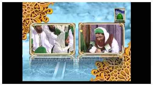 Madani Guldasta (39) - Pur-Israr Mazoor Aur Shan e Hazrat e Usman e Ghani رضی اللہ تعالٰی عنہ