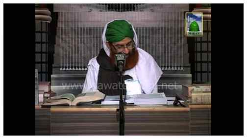 Qurani Waqiyat(Ep:07) - Hathi Walo ka Qissa