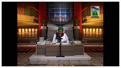 Qurani Waqiyat(Ep:08) - Abu Lahab ki Mout