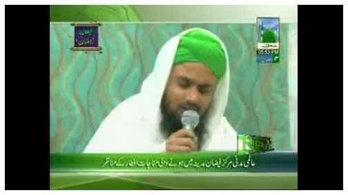 Madani Khabrain Urdu - 4 Ramadan