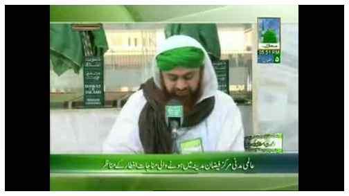 Madani Khabrain Urdu - 5 Ramadan