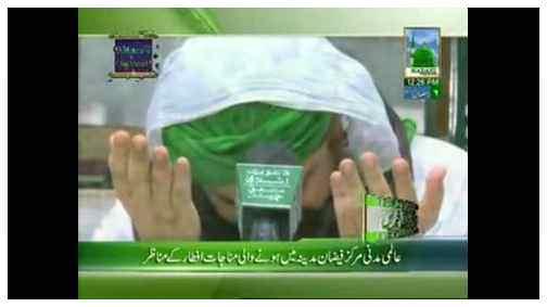 Madani Khabrain Urdu - 6 Ramadan