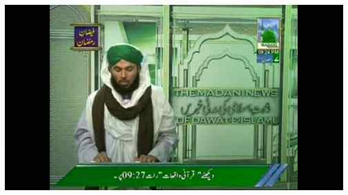 Madani Khabrain Urdu - 7 Ramadan