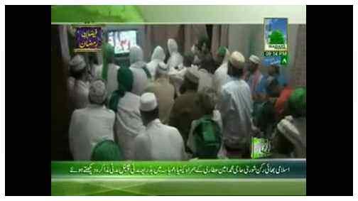 Madani Khabrain Urdu - 8 Ramadan