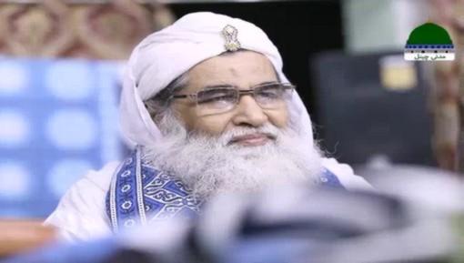 امیرِ اہلسنت دامت برکاتہم العالیہ کی غلام دستگیر صاحب کے انتقال پر لواحقین سے تعزیت