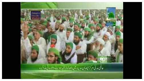 Madani Khabrain Urdu - 10 Ramadan