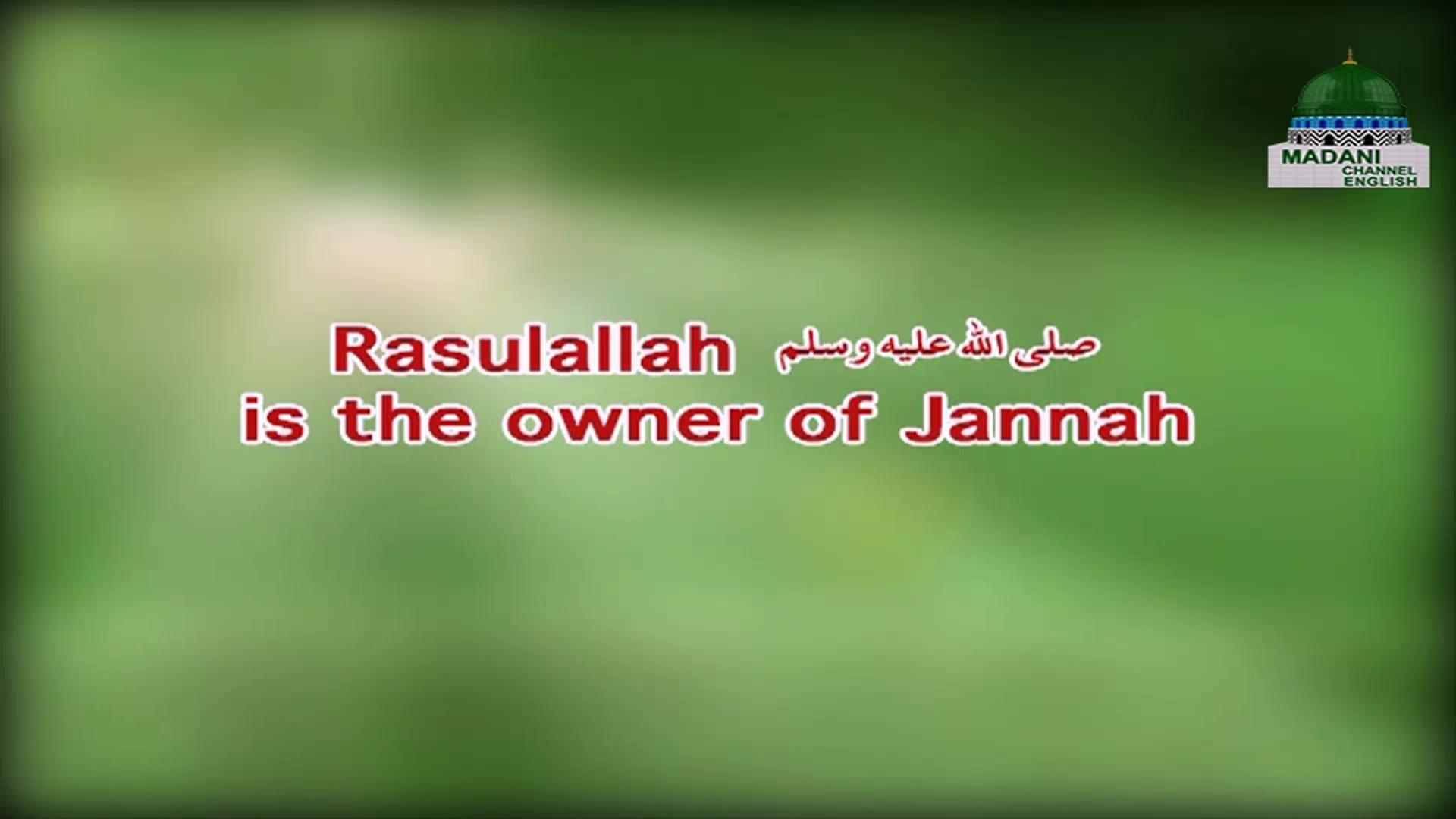 Rasoolullah صلی اللہ تعالیٰ علیہ وآلہ وسلم Is The Owner Of Jannah