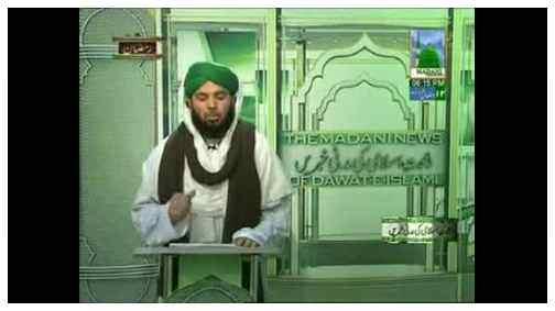 Madani Khabrain Urdu - 12 Ramadan