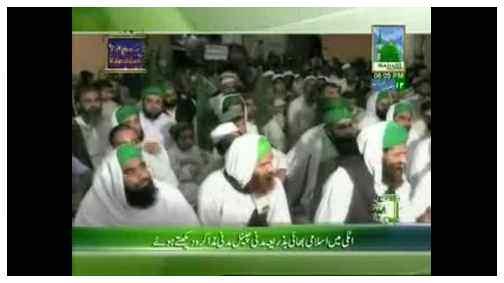 Madani Khabrain Urdu - 13 Ramadan