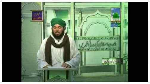 Madani Khabrain Urdu - 14 Ramadan