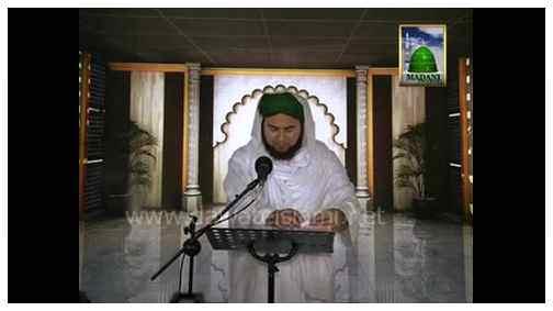 Anwar-e-بسم اللہ (Ep:01) - Tazkira e Ameer e Ahlesunnat