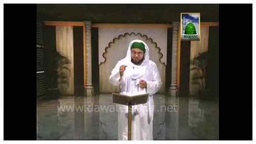 أنوار بسم الله (الحلقة: 03)