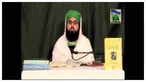 Blessings Of Ramadan Ep 25 - Tafseer Of Sora-tul-Qadr