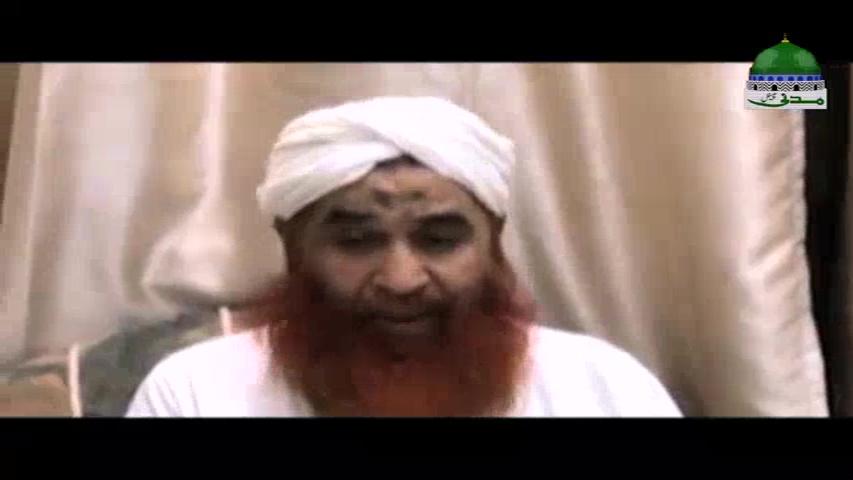 حضرت علامہ مولانا عطاءاللہ شاہ بخاری صاحب سے امیرِ اہلسنت دامت برکاتہم العالیہ کی عیادت