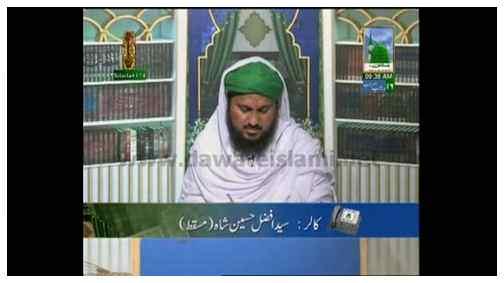 Dar-ul-Ifta Ahlesunnat(Ep:174) - Namaz Kay Ahkam