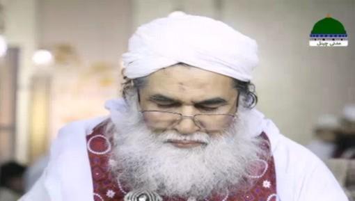 محمد یاسر عطاری کے والد کی علالت پر امیرِ اہلسنت دامت برکاتہم العالیہ کی ان سے عیادت