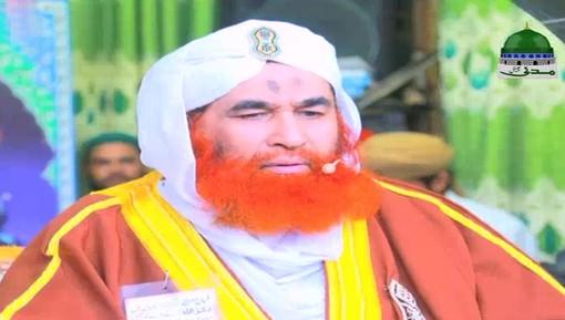 Aala Hazrat Ka Taqwa