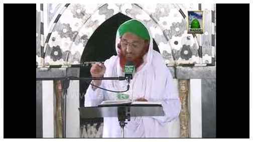 Eman Ki Shakhain(Ep:23) - Ifa e Ahad - Wada Pora Karna