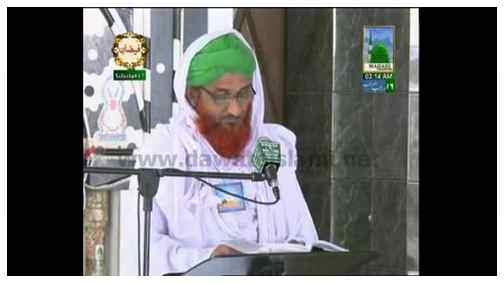 Eman Ki Shakhain(Ep:17) - Muhabbat e Rasool ﷺ