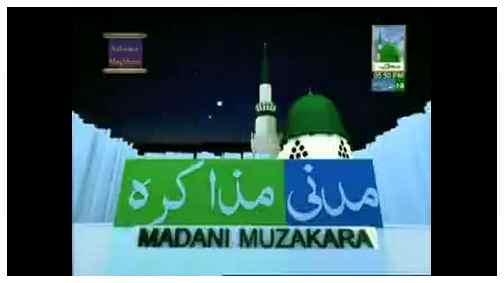 Madani Khabrain Urdu - 15 Ramadan