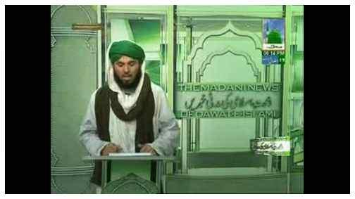 Madani Khabrain Urdu - 16 Ramadan