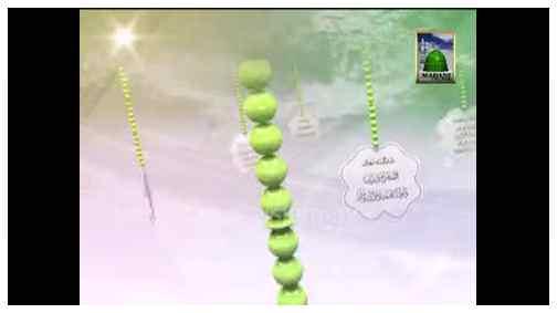 Faizan-e-Durood-o-Salam(Ep:56) - Nisyan Ki Bemari Ka Ilaj