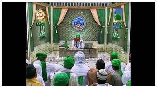 Faizan-e-Hadaeq-e-Bakhshish(Ep:55) - Hirz-e-Jan Zikr-e-Shafaat Kijye