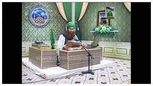 Faizan-e-Hadaeq-e-Bakhshish(Ep:56) - Andheri Rat Hay Gham ki Ghata Aasiyan ki Kali Hay