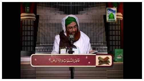Qurani Waqiyat(Ep:10) - Hazrat Habeeb Najjar ki Shahadat