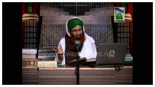 Qurani Waqiyat(Ep:14) - Abu Jahal ki Zilat