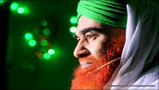 بنتِ حاجی حنیف عطاریہ کی علالت پر امیرِ اہلسنت دامت برکاتہم العالیہ کی عیادت