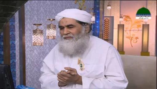 سفیر علی کے والد ریاض علی صاحب کے انتقال پر امیرِ اہلسنت دامت برکاتہم العالیہ کی تعزیت