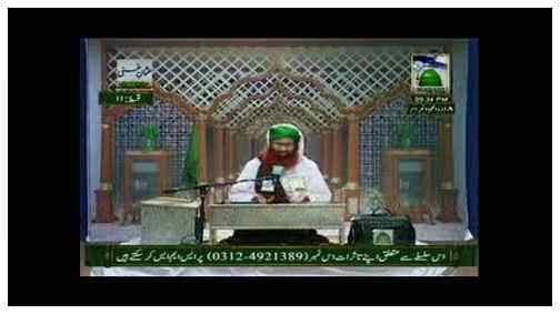 Faizan-e-Sahabiyat(Ep:11) - Wisal e Rasool Par Khatoonay Jannat Ki Kayfiyat
