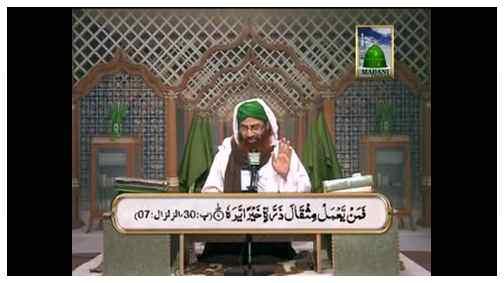 Faizan-e-Sahabiyat(Ep:38) - Syeda Aaisha K Aqwal