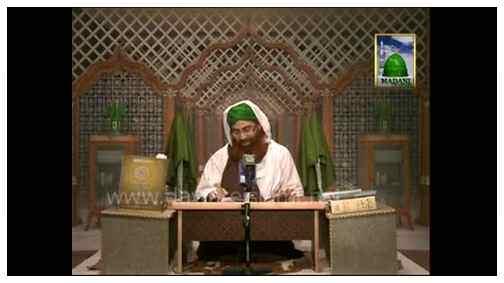 Faizan-e-Sahabiyat(Ep:39) - Syeda Aaisha K Aqwal