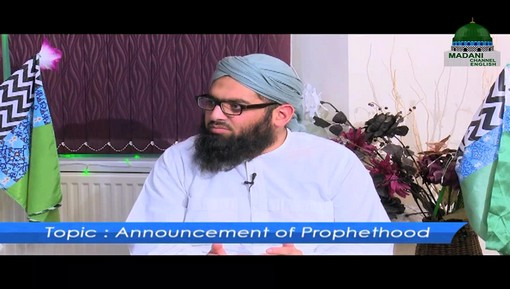 The Jewel Creation Ep 04 - Announcement Of Prophethood