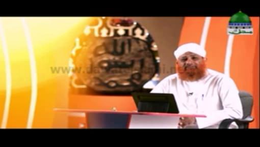 پیارے نبی کی پیاری ادائیں قسط 02